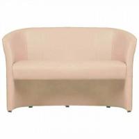 Kétszemélyes fotelek